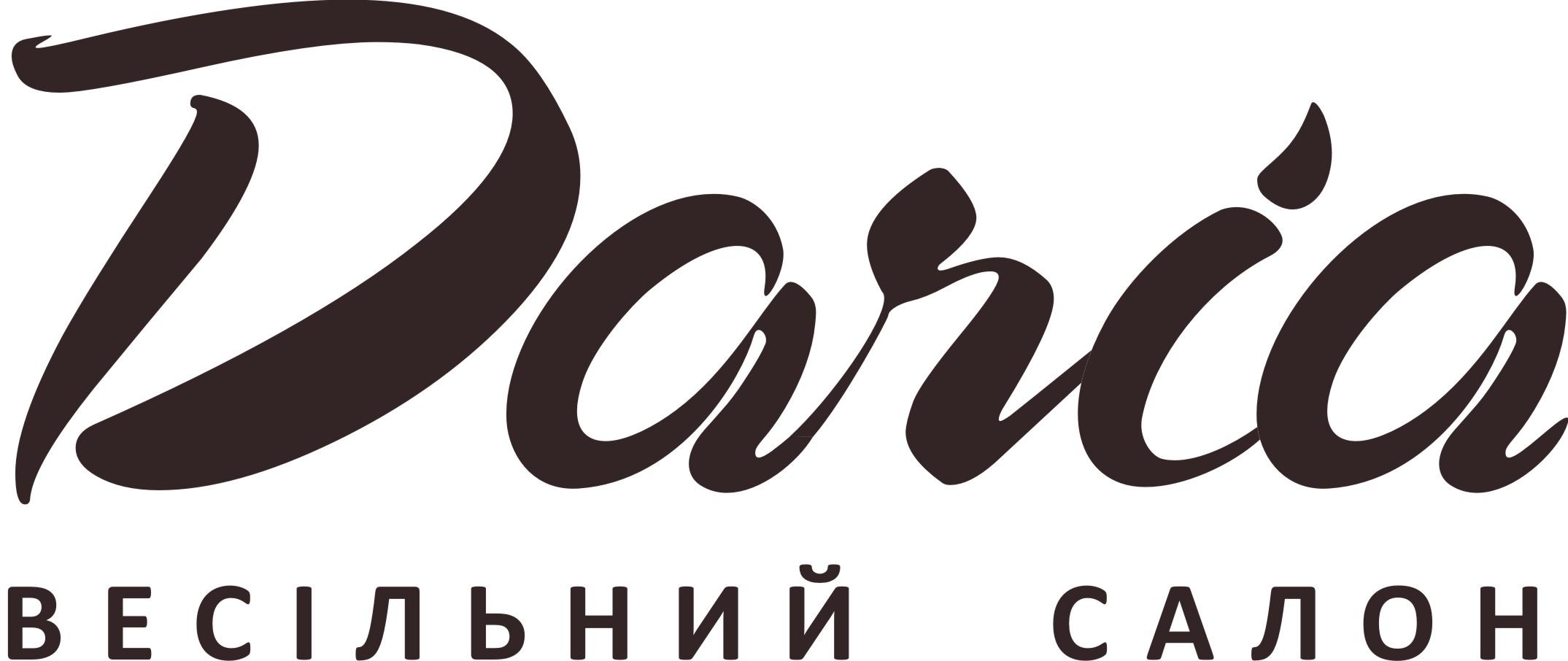 Logo_NEW_07_08_13