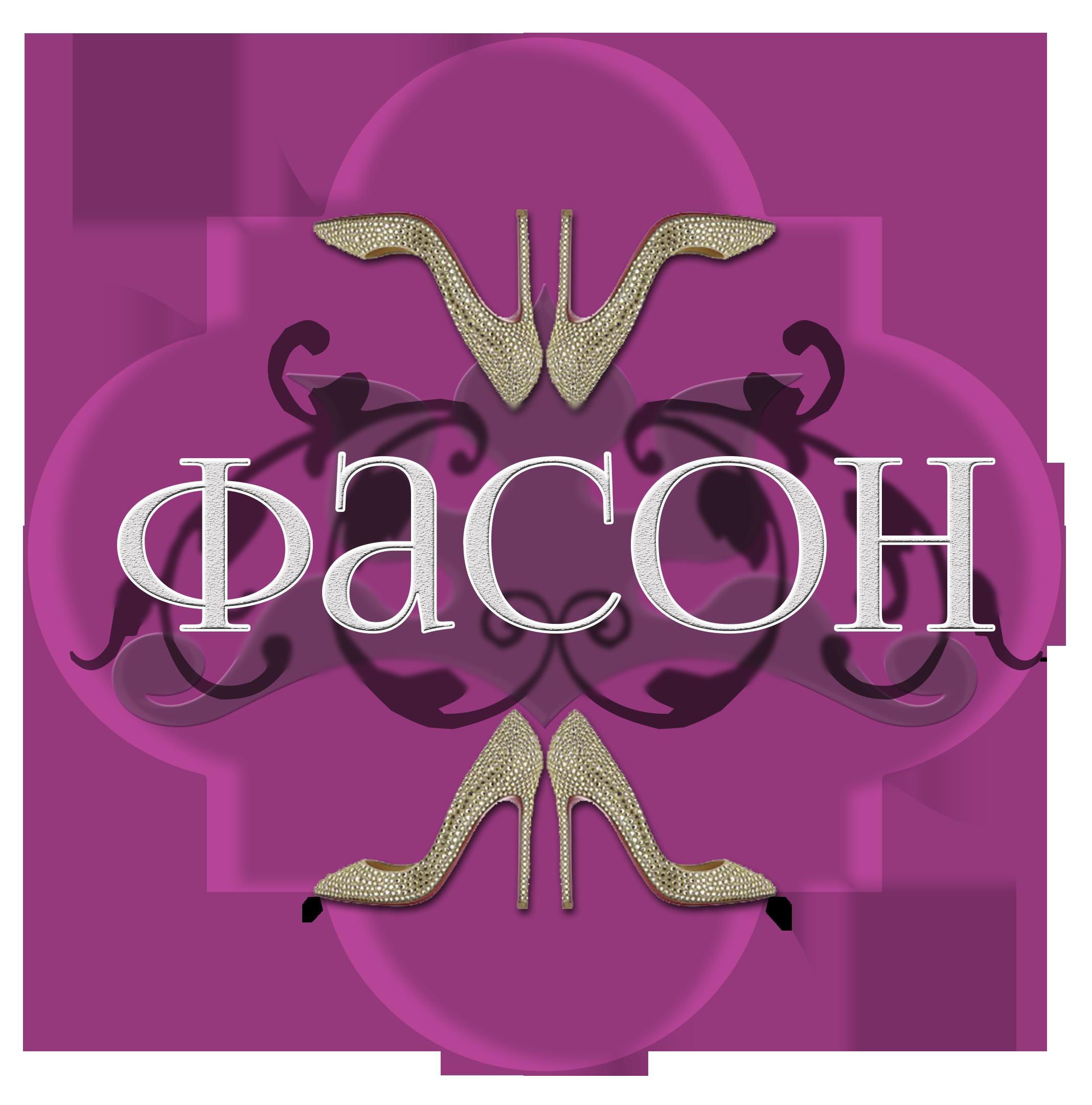 логотип ВЗУТТЯ та СУМКИ